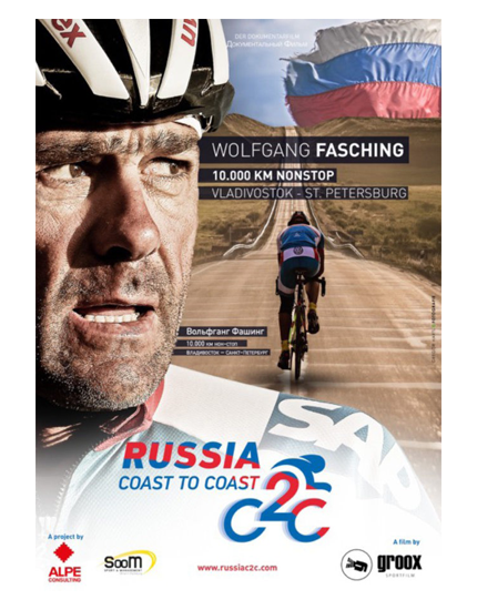"""Film """"Russia Coast to Coast"""""""